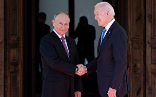 拜登普京红毯会面 中共战狼为何吹捧中俄友谊