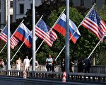 美俄首腦會前 俄羅斯淡化與中共戰略關係