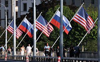 美俄首脑会面 俄罗斯淡化与中共战略关系