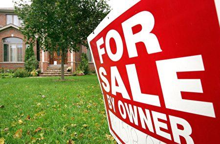 加拿大房市連續兩月降溫 房價年同比仍升38%