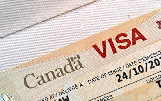香港人移民加拿大救生艇计划 专家详解