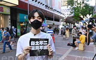 賢學思政街站紀念6.16兩周年
