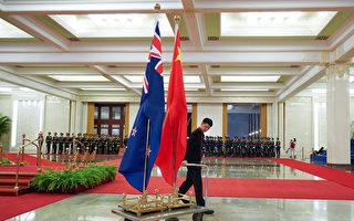 調查:更多新西蘭人將中國(共)視為威脅
