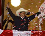 祕魯總統大選陷膠著 左派工會領袖宣布勝選