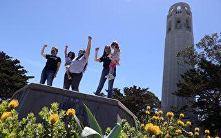 舊金山地標科伊特塔 週四重新開放