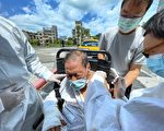 台灣17日增175例本土病例 19例死亡