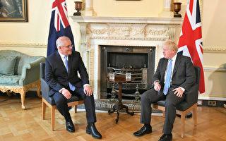 組圖:英國脫歐後與澳洲簽署首個貿易協議