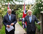 英國、澳大利亞同意達成自由貿易協議