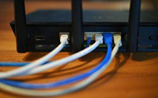 英國消費者團體警告:老舊Router有風險