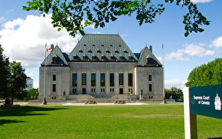 疫情過後 最高法院繼續采用虛擬聽證會