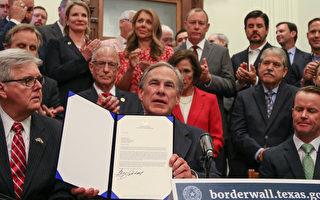 德州州长公布边境墙建设战略 批准2.5亿首付款