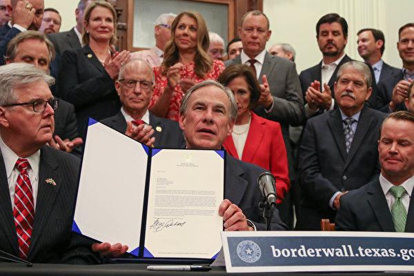 德州州長公布邊境牆建設戰略 批准2.5億首付款