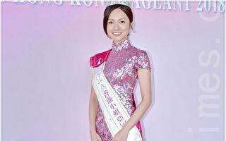 雙料港姐鄧卓殷完成建築專業碩士課程