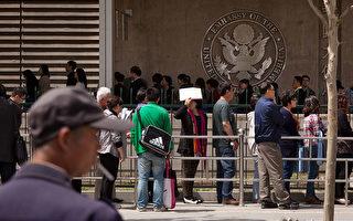 中国留学生被拒签欲起诉美政府 律师:不会胜诉