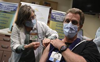 """接种疫苗后还确诊 医生警告""""突破性感染"""""""