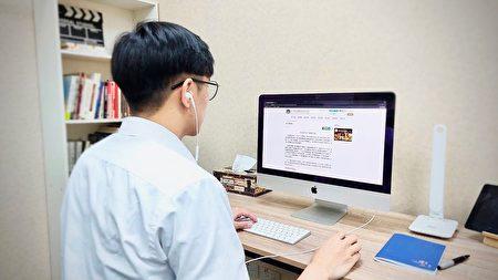 远距教学趋势  助台湾海外华语文数位教学优势