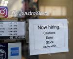 紐約州部分領失業金者  需提供求職記錄
