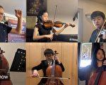 疫情下堅持排練 幼獅青少年樂團舉辦2021線上音樂會