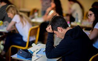 如何对待考试成绩