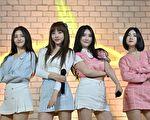 Brave Girls爆紅後首度推出新歌 登音源榜冠軍