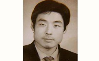 临出狱 江苏法轮功学员潘绪军被监狱害死