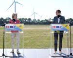 组图:欧盟委员会主席访丹麦 视察能源产业