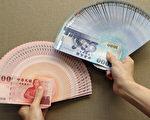 台央行:數位台幣須比電子貨幣好用