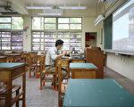 长期远距教学恐拉大学习差距
