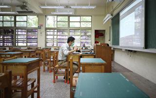 長期遠距教學恐拉大學習差距