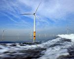 新澤西擬建海上風電廠 上萬居民簽名反對