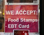 結束疫情福利 美多州收緊聯邦食品援助計劃