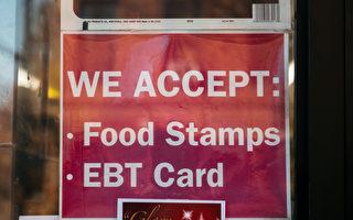 结束疫情福利 美多州收紧联邦食品援助计划