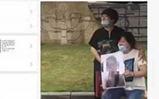 宁波一外教杀死女学生 家长发声遭打压
