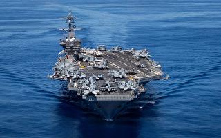 沈舟:卡尔文森号航母全新舰队抵夏威夷