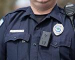 提交報告前 警察是否可查隨身攝像機記錄?