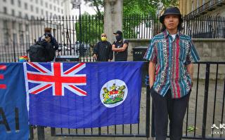 居英港人集会声援《苹果》 呼吁停止打压新闻自由