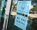 紐約州五月份失業率降至7.8%