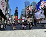 曼哈頓地產市場疫情中不同社區影響各異