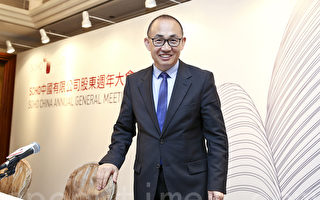 黑石集團收購SOHO中國 潘石屹清空國內地產