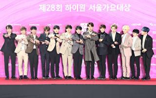 SEVENTEEN盼于告示牌夺冠 新作18区iTunes登顶