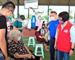 超暖心!彰化縣專車接送90歲以上長者接種疫苗