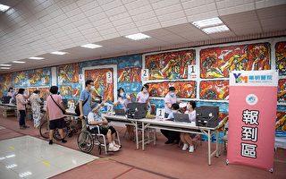 嘉義市即日起開放75歲以上長者接種疫苗