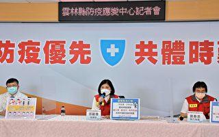 打疫苗身亡或严重不良反应  可向县府申请救助金