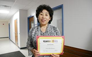 融入美国社会 华人做义工获认可荣誉证书