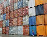中国港口货物积压或影响今年假日购物
