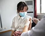 "CNN吹捧中国接种率 被批成""中国新闻网"""