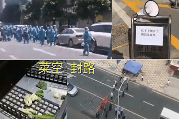 深圳下十围村无预警封锁 村民:快吃不上饭