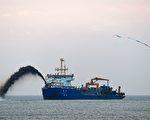 挖沙船成中共侵犯台灣水域「灰色地帶戰略」