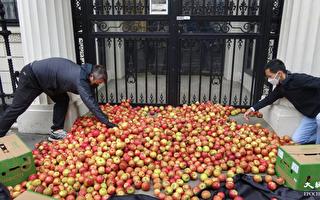 """抗议打压新闻自由 上千""""苹果""""倒伦敦中使馆外"""