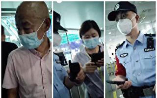 吉林警察入室绑架访民 河北官员火车站打人
